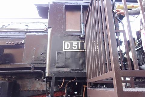 DSC09855