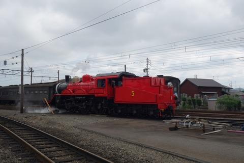 DSC01527