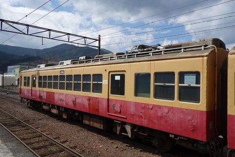 DSC02577