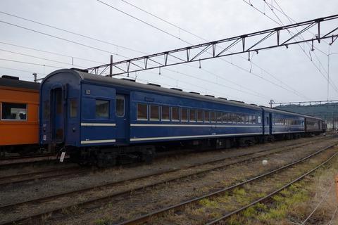 DSC07260