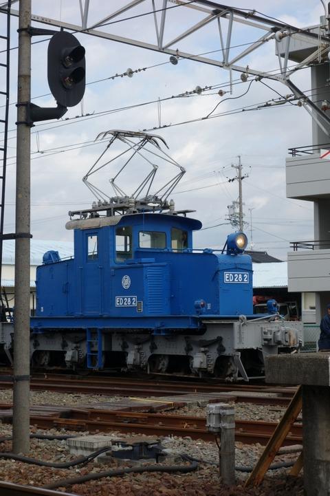 DSC09334