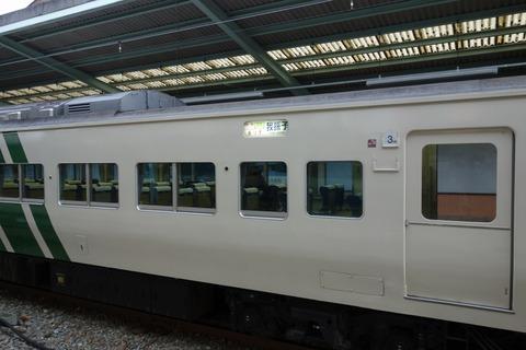 DSC09632