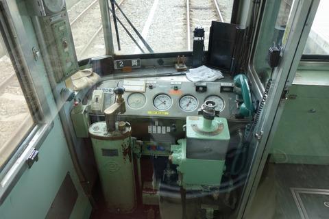 DSC03225