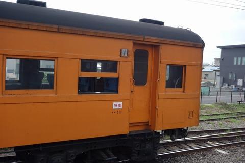 DSC01489