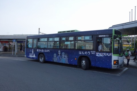 DSC00771