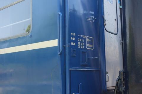DSC08639