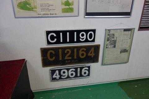 DSC08082