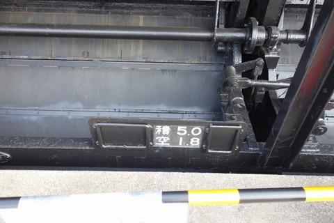 DSC09396