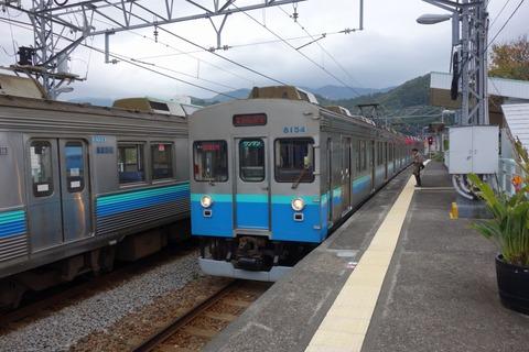 DSC09603
