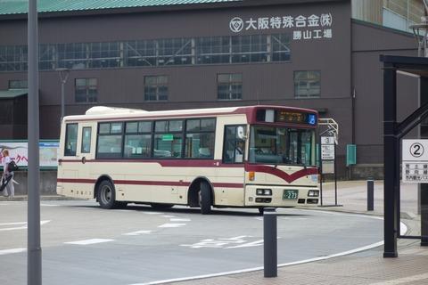 DSC04199