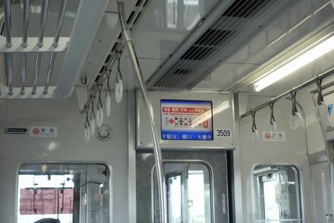 DSC09679