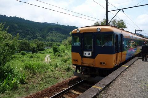 DSC01665