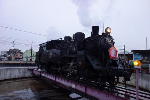 DSC01499