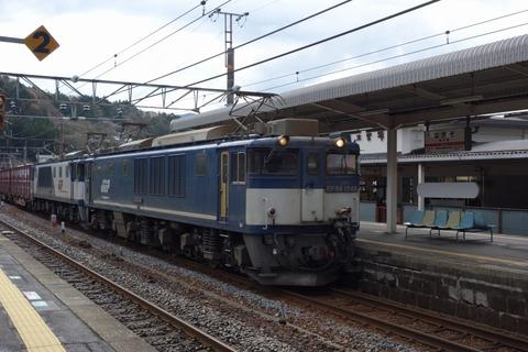DSC07404