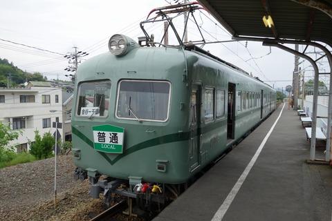DSC00923