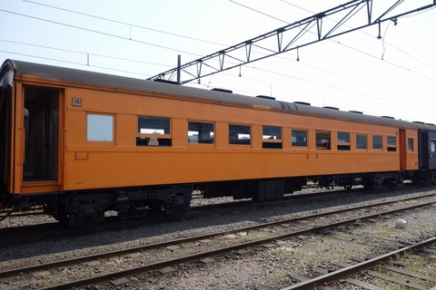 DSC07912