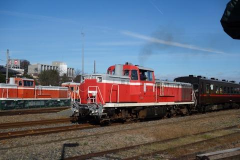 DSC09787