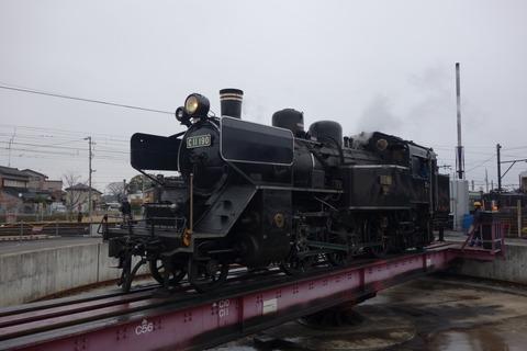 DSC01392