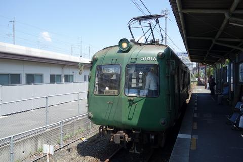 DSC08972
