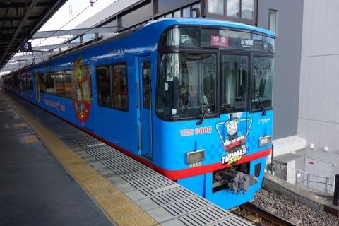DSC03970