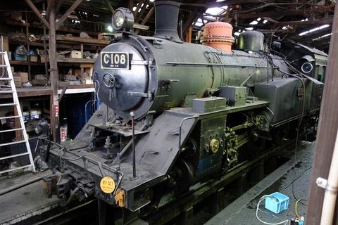DSC02170
