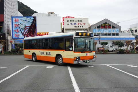 DSC09627