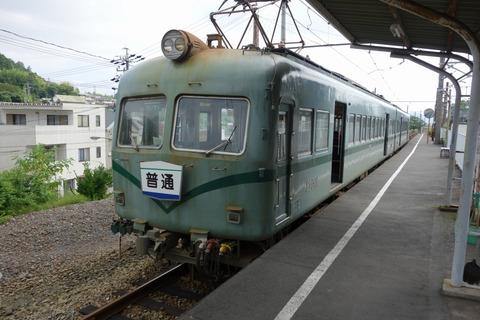 DSC01485