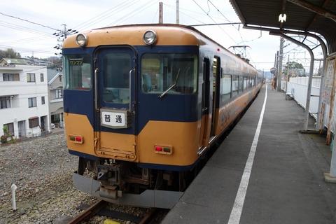 DSC00372
