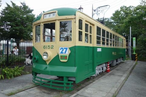 DSC03955