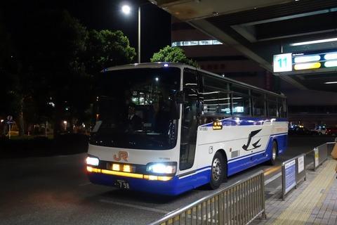 DSC09736