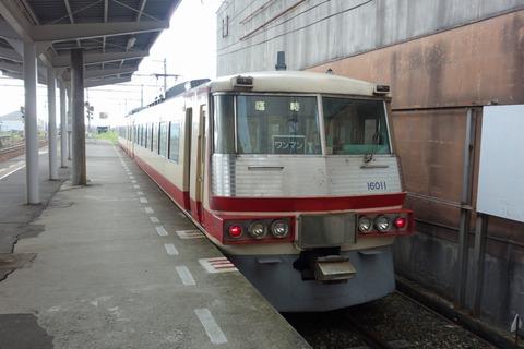 DSC05018