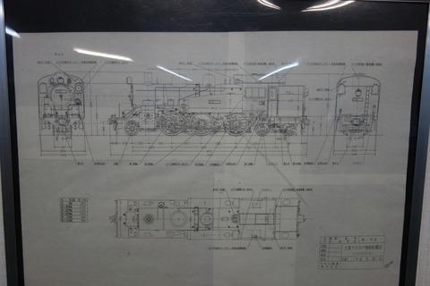 DSC08084