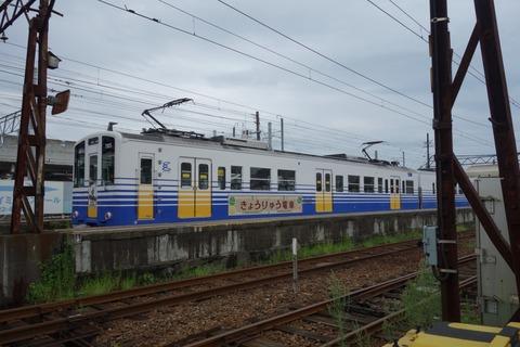 DSC04137