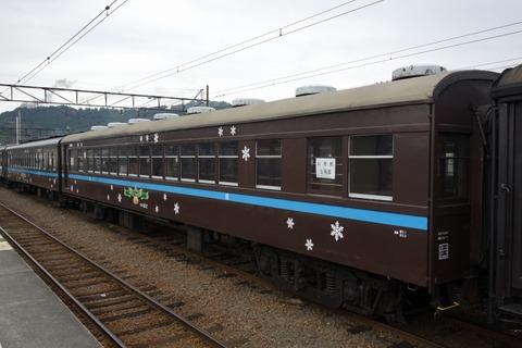 DSC00399