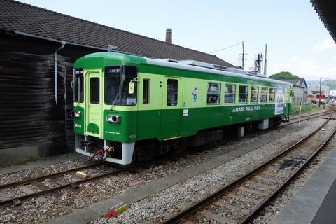 DSC09703