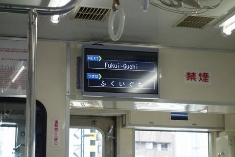 DSC04108