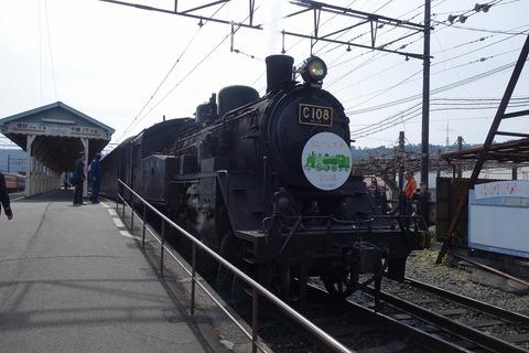 DSC03004
