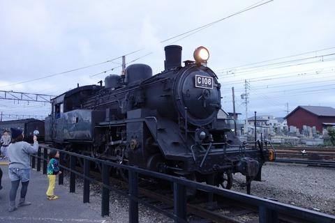 DSC00701