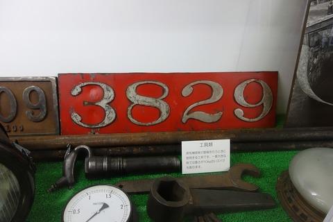 DSC02960