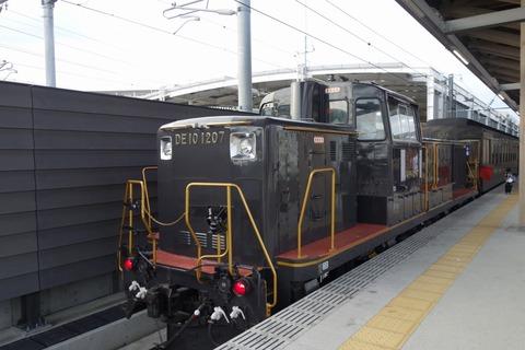 DSC09331