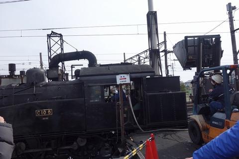 DSC02927