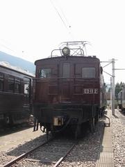 SANY0072
