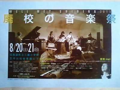 web shibira2011073115240000