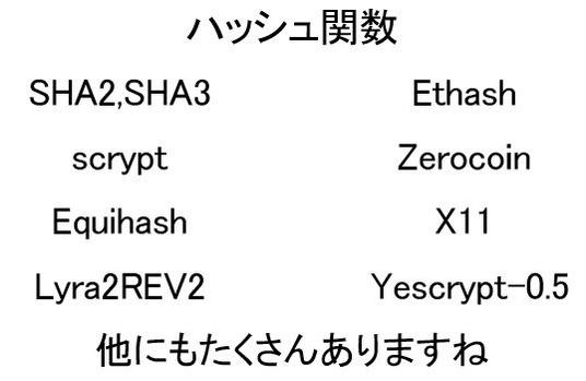 hash2