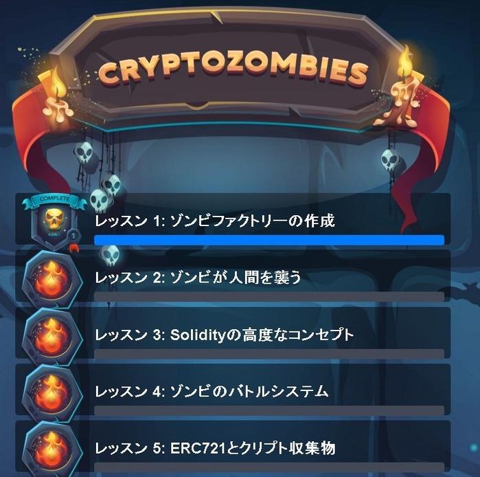 cryp1