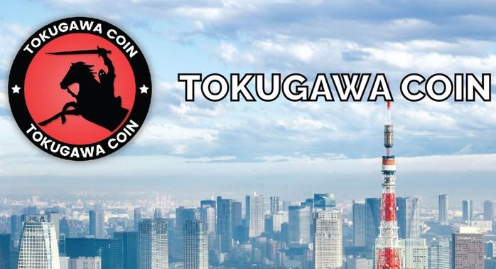 TOKU2