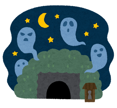 幽霊いる派vs幽霊いない派