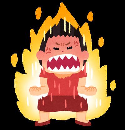 【悲報】NGT48中井りか、ブチ切れ 「メンバー信じれねえのかよ!応援してたんじゃねえのかよ!」