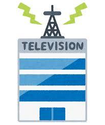 【朗報】優秀な人が思う「つまらないテレビ局」、一致していた