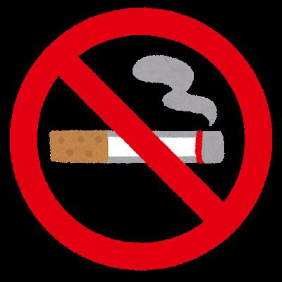 【ヤニカス死亡】7月1日から行政機関や学校での屋内禁煙が禁止へ 受動喫煙防法の一環で